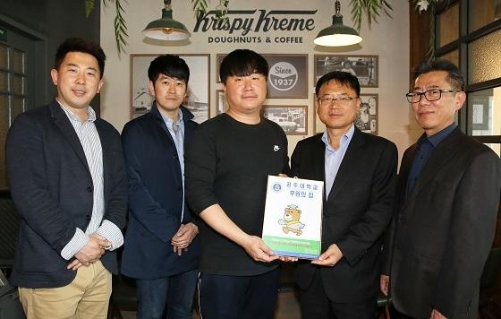 [NSP PHOTO]공주대, '후원의 집' 지정·현판식 행사 개최
