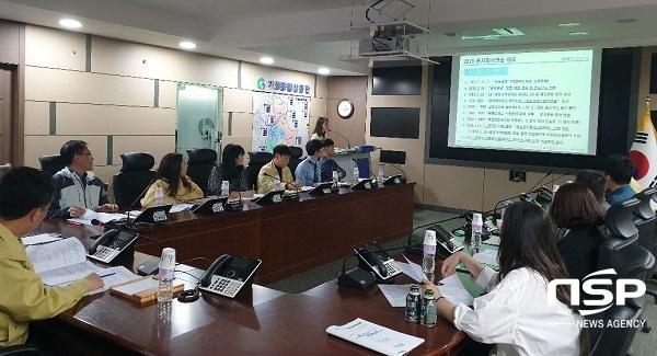경산시는 22일 2019 을지태극연습 훈련기획(T/F)팀 회의를 시청 재난상황실에서 개최했다.