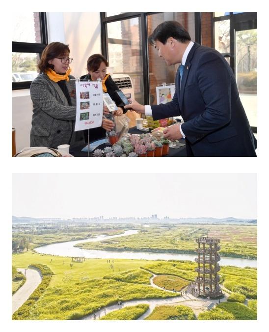 상) 임병택 시흥시장이 물건을 사고 결제하는 모습. 하)시흥 갯벌 생태공원 모습. (사진 = 시흥시)