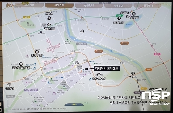 디에이치 포레센트 단지가 포함된 개포 택지개발지구. (사진 = 윤민영 기자)