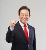 이종배 국회의원 (사진 = 자유한국당)