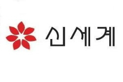 그룹 로고 (사진 = 신세계그룹 제공)