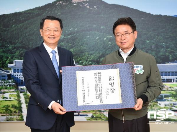 (왼쪽부터)김옥채 신임 사무총장, 이철우 경북도지사 (사진 = 경상북도)