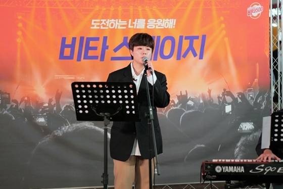 서울 신촌 연세로에서 열린 광동제약 비타500 비타 버스킹 무대에서 최효인이 노래하고 있다. (사진 = 광동제약)