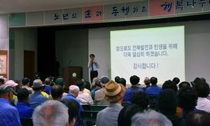 [포토]김광수 의원, 민생법안 119건 대표발의 기념 의정보고회 개최