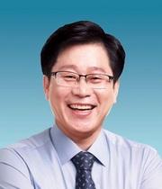 [포토]안호영 의원, 국토부 소규모재생 사업공모 완주 용진읍 선정