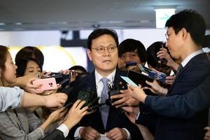 """[NSP PHOTO]최종구, 이재웅 '출마' 발언에 """"비아냥거릴 일 아냐"""" 일침"""