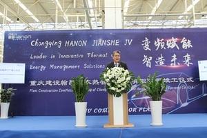 [NSP PHOTO]한온시스템, 중국 충칭공장 준공식 개최