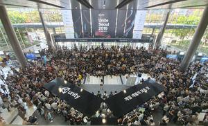[NSP PHOTO]유니티 유나이트 서울 2019 종료…총 5000여명 인파 몰려