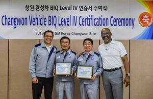 [포토]한국지엠 창원공장, 글로벌 최고 제조품질 BIQ 레벨 4인증 취득