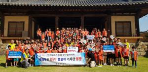 [NSP PHOTO]영천문화재지킴이 봉사단, '인구 11만을 향한 힘찬 도약'...