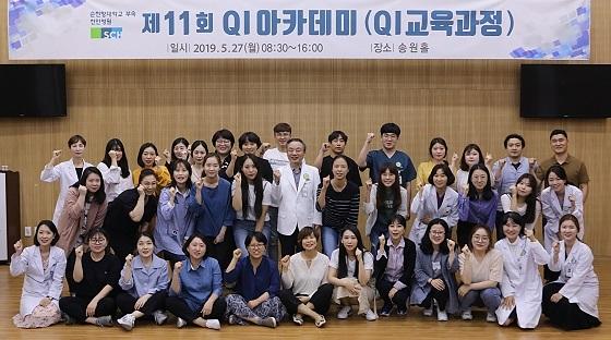 ▲순천향대천안병원이 QI 아카데미를 개최했다. (사진 = 순천향대천안병원)