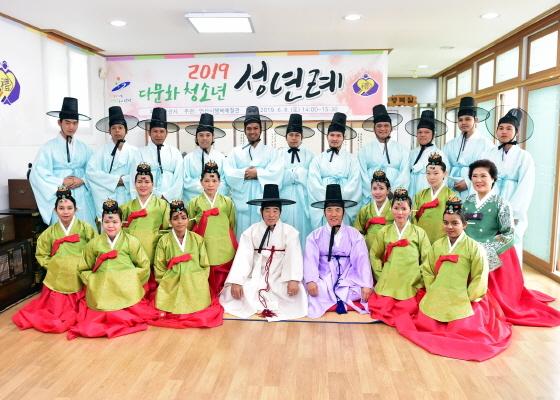 8일 개최된 전통성년례에서 윤화섭 안산시장(앞줄 가운데)이 성년례 참석자들과 기념촬영을 하고 있다. (사진 = 안산시)
