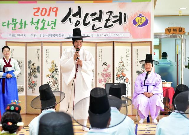8일 개최된 전통성년례에서 윤화섭 안산시장이 인사말을 하고 있다. (사진 = 안산시)