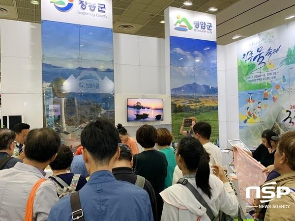 장흥군이 최근 2019 서울국제관광산업박람회에 참가해 관광객 유치활동을 전개하고 있다. (사진 = 장흥군)