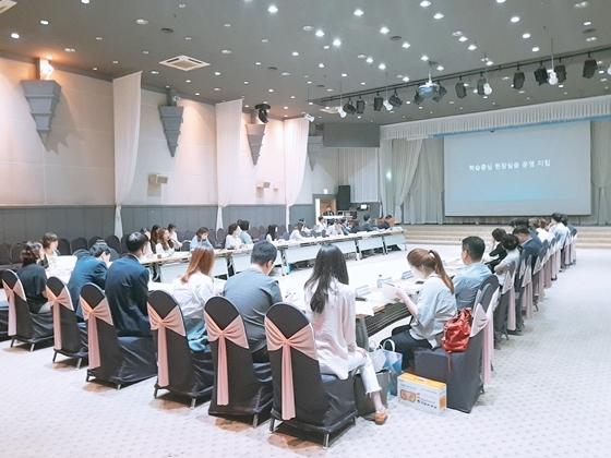 13일 화성 푸르미르에서 열린 2019 유관기관 네트워크 협의회 모습. (사진 = 경기도교육청)