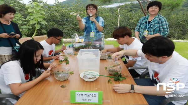 경북도는 농촌교육농장의 우수 프로그램 홍보와 농촌관광 명품화 위한 페스티벌을 개최한다. 사진은 김천 마고촌 교육농장 모습 (사진 = 경상북도)