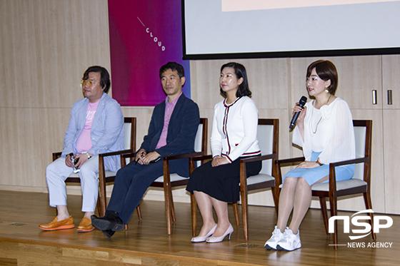 정우진 상무, 최기선 담당, 임은영 팀장, 김기영 단장이 기자들과 질의응답을 하고 있다. (사진 = 이복현 기자)