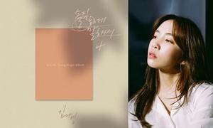 [NSP PHOTO]김나영, 가온차트 주간 4관왕 영예