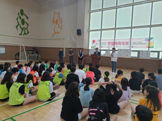 안양시청소년재단 청소년방과후아카데미 연합체육대회 모습. (사진 = 안양시청소년재단)