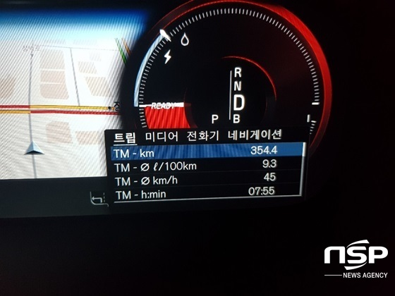 총 354.4km를 7시간 55분 동안 평균속도 45km/h로 주행 한 후 볼보 XC90 플러그인 하이브리드의 실제 연비는 10.75km/ℓ(9.3ℓ/100km) 기록 (사진 = 강은태 기자)