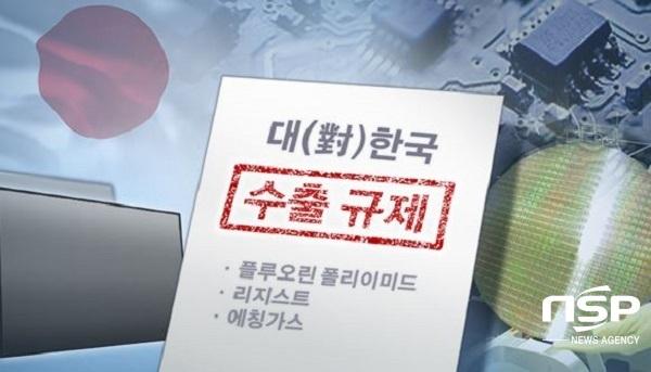 대구와 경북의 전산업 연간 생산 감소 규모는 각각 2억 5900만 달러와 5억 2600만 달러로 추정됐다. (사진 = 인테넷 이미지)