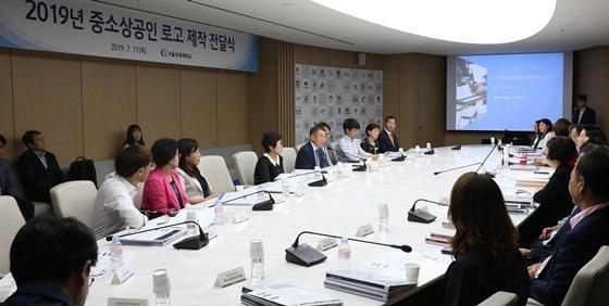 김준동 서울상의 상근부회장이 인사말을 하고 있다.