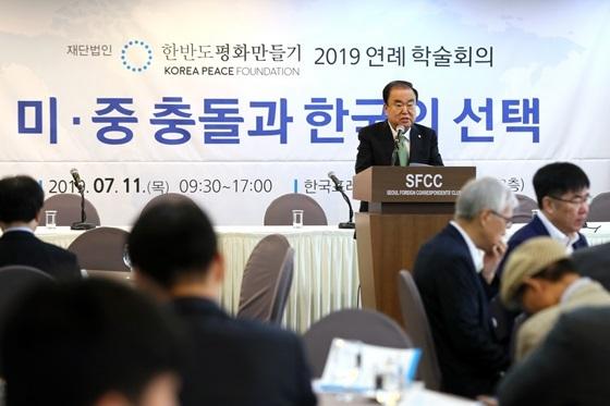 문희상 국회의장이 美·中 충돌과 한국의 선택이라는 주제의 한반도 평화만들기 학술회의에서 연설하고 있다. (사진 = 국회 대변인실)