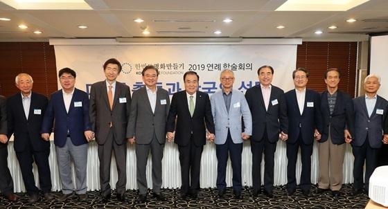 재단법인 한반도 평화 만들기 주최 학술회의 기념사진 (사진 = 국회 대변인실)