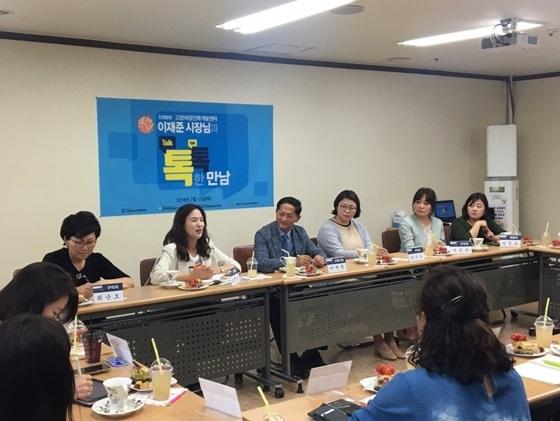 이재준 고양시장이 고양여성인력개발센터를 방문해 참석자들로부터 여성들의 구직·취업 시 발생하는 애로사항을 청취하고 있다. (사진 = 고양시)