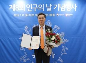 [포토][동정] 신응진 순천향대 부천병원장, 국무총리 표창 수상
