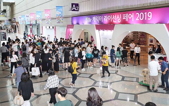 관람객들이 캐릭터 라이선싱 페어 2019에 입장하고 있다. (사진 = 한국콘텐츠진흥원)