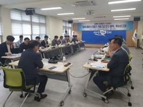 [포토]경북도, '해양수산업 발전 기본구상' 용역 본격화