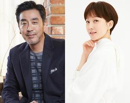 [NSP PHOTO]류승룡·염정아 '인생은 아름다워'에서 부부로 만난다...