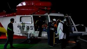 [NSP PHOTO]동해해경청, 울릉도 응급환자 헬기 이용 야간 긴급이송...