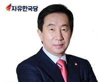 김성태 자유한국당 국회의원(서울 강서구을) (사진 = 김성태 의원실)