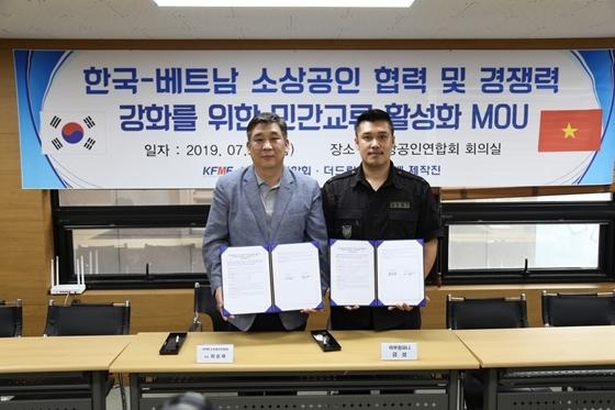 왼쪽부터 소상공인연합회 최승재 회장, 마부컴퍼니 금 성 대표 (사진 = 소상공인연합회)