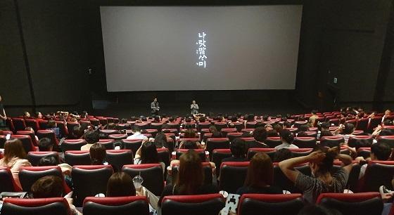 ▲순천향대천안병원이 교직원 단체 영화관람 이벤트인 시네마데이 행사를 개최했다 (사진 = 순천향대천안병원)