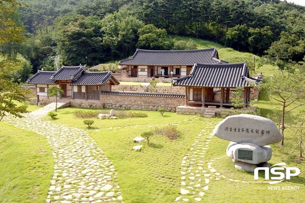 장성 홍길동 테마파크 내 홍길동 생가. (사진 = 장성군)