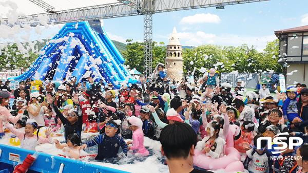 [포토]경주엑스포, 여름 Pool축제 '★★★★★' 만족