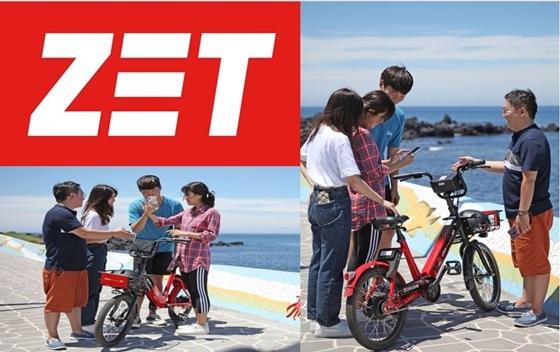 라스트마일 플랫폼 ZET 시범사업 이미지 (사진 = 현대차)