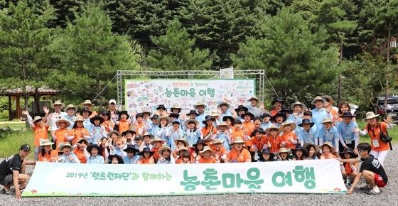한국마사회 관계자들과 소외계층 참여자들이 농촌마을 여행 프로그램 중 기념촬영을 하고 있다. (사진 = 한국마사회)