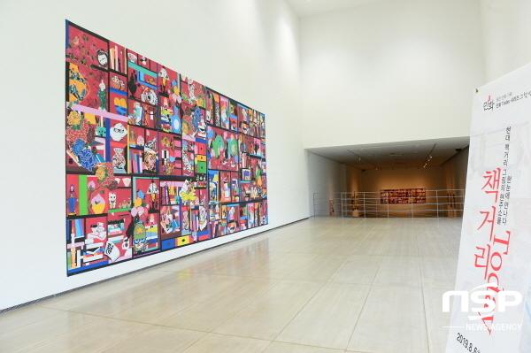 대구보건대학교 인당뮤지엄 전시실에 설치된 민화 작품들 (사진 = 대구보건대학교)