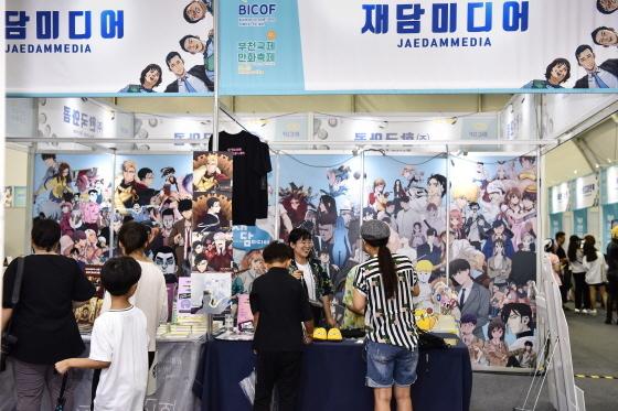 만화마켓관 행사 모습. (사진 = 한국만화영상진흥원)