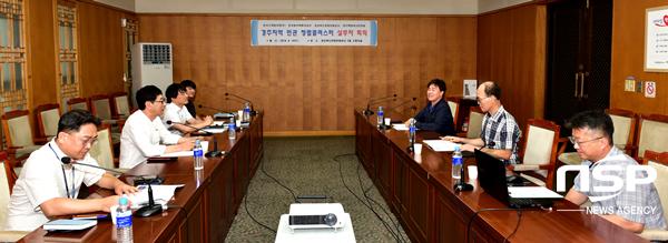 경북문화관광공사 경주 민관 청렴클러스터 개최 모습. (사진 = 경주시)