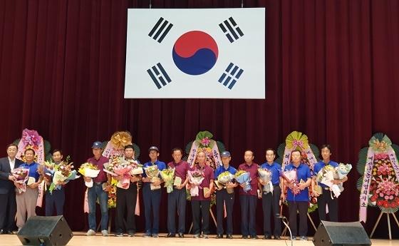 ▲예산군이 제61주년 예산군농촌지도자 한마음대회를 개최했다. (사진 = 예산군)