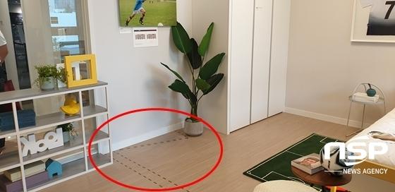 하나의 방을 두 개로 사용하기 위한 가변형 벽체가 들어설 수 있는 공간. (사진 = 윤민영 기자)