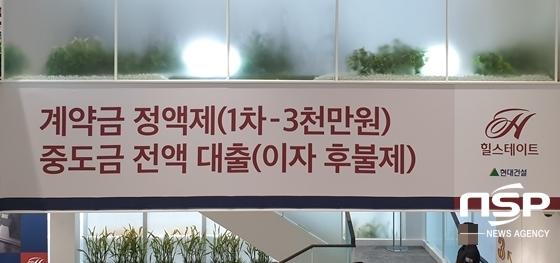 (사진 = 윤민영 기자)