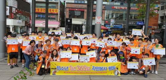 청소년 자원봉사자들이 부천역 마루광장에서 태극기 바로알기 캠페인을 진행했다. (사진 = 부천시)