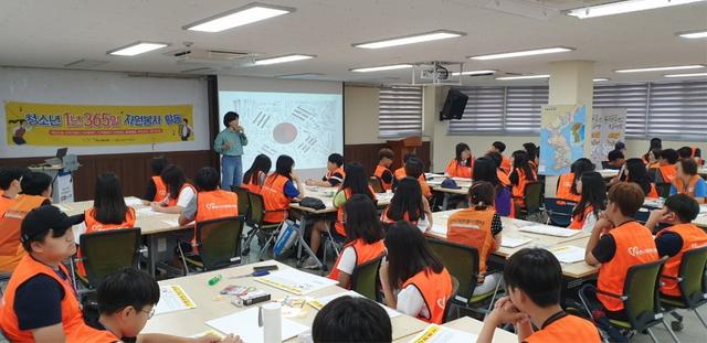 청소년 자원봉사자들이 태극기에 대한 교육을 듣고 있다. (사진 = 부천시)